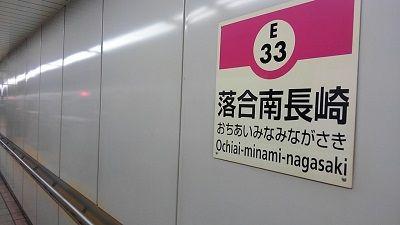 都営大江戸線69