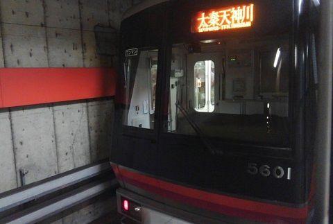 京都市営地下鉄東西線00