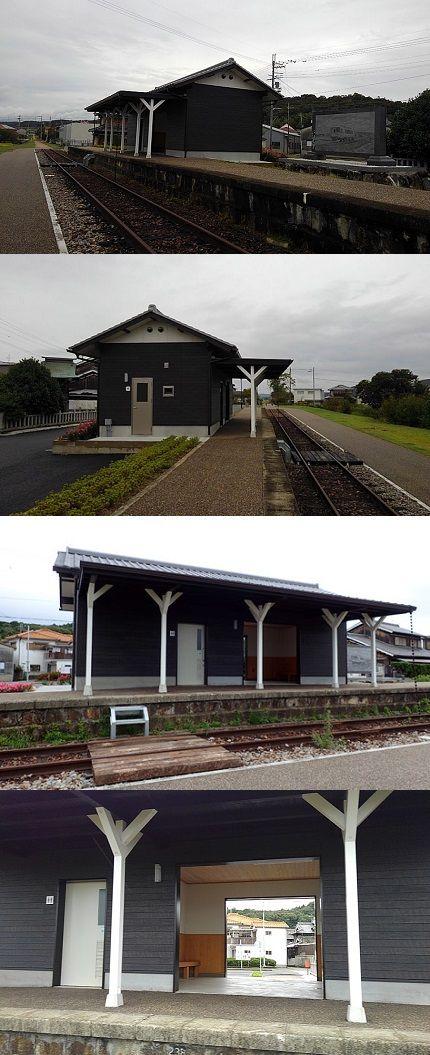 三木鉄道三木線65