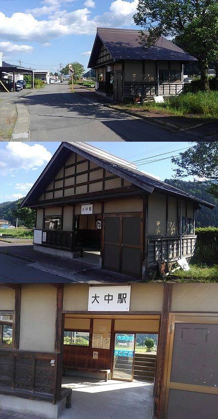 長良川鉄道b26