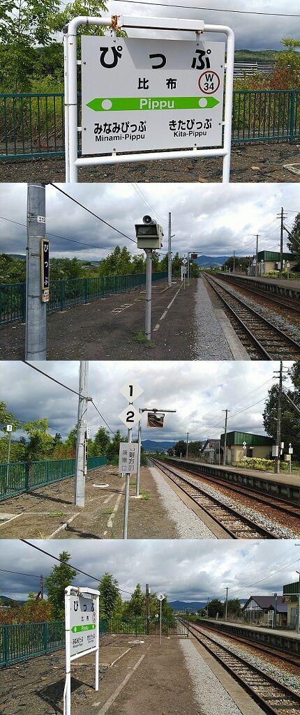 宗谷本線a33