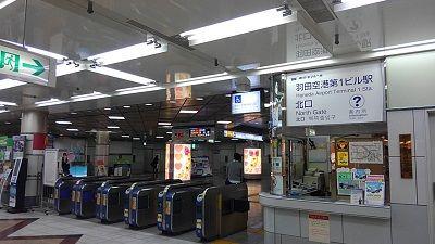 東京モノレール37