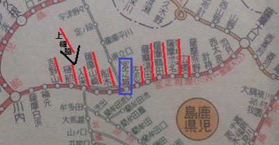 宮之城線83
