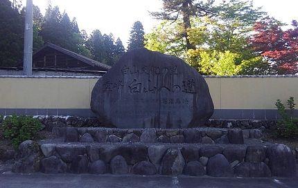 長良川鉄道b50