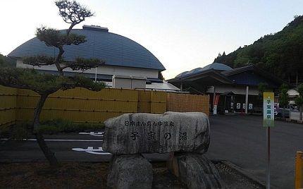 長良川鉄道a26
