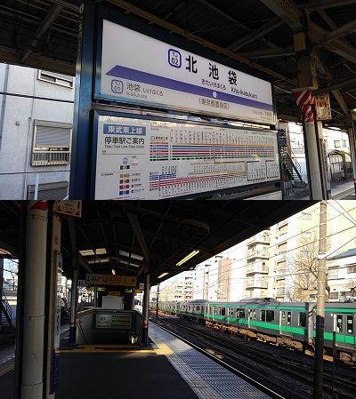 東武東上線25