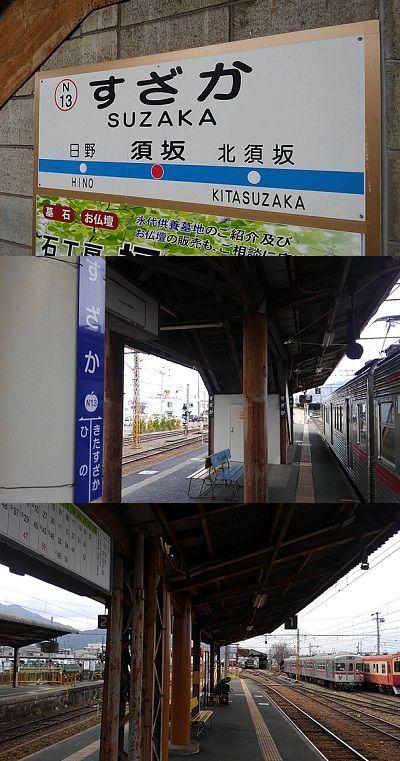 長野電鉄長野線20
