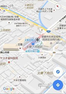 京都市営地下鉄東西線81