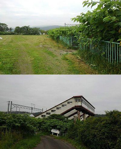 いさりび鉄道76