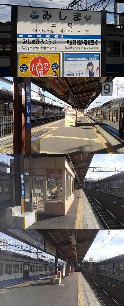 伊豆箱根鉄道駿豆線41