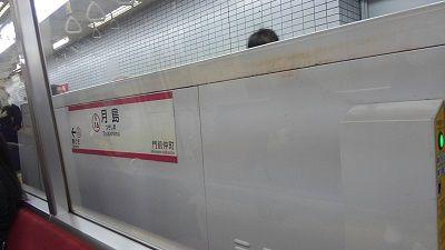 都営大江戸線30