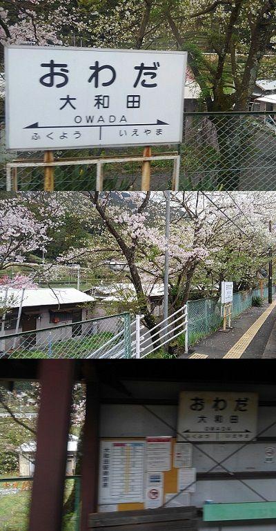 大井川鐵道大井川本線25