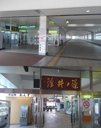 篠ノ井線48