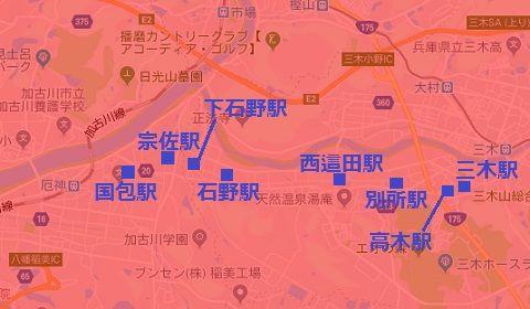 三木鉄道三木線92