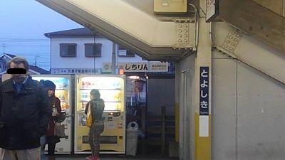 東武野田線18