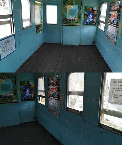 錦川鉄道80