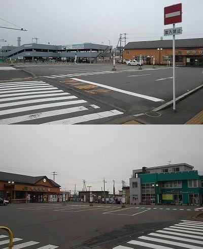 いさりび鉄道a40