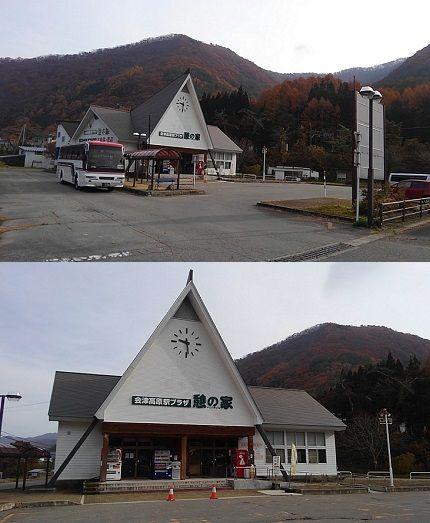 野岩鉄道73