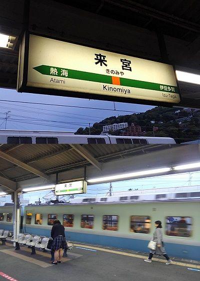 伊東線02