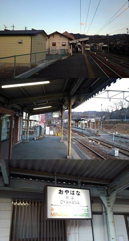 秩父鉄道b52