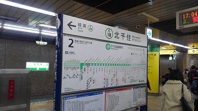 東京メトロ千代田線49