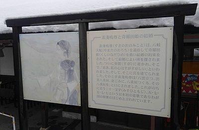 木次線76