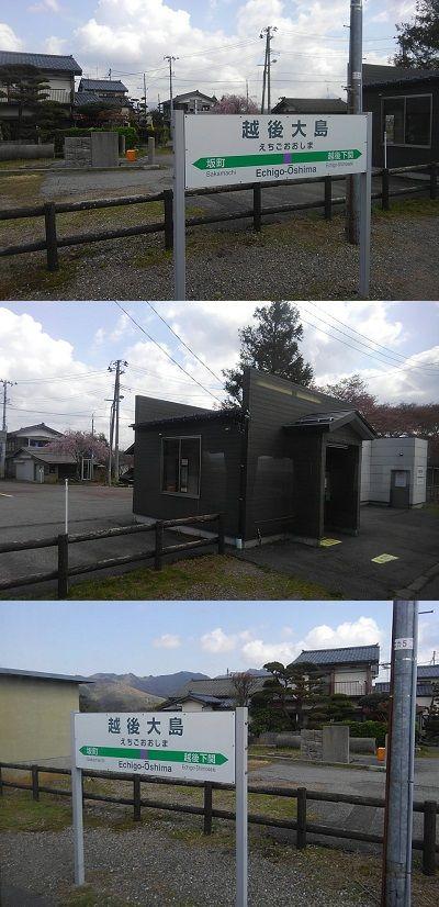 米坂線02