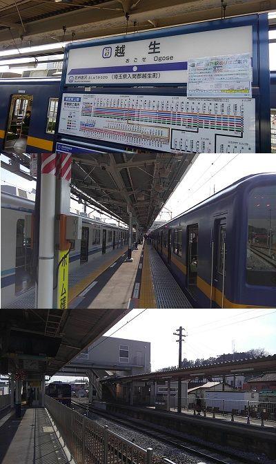 東武越生線12