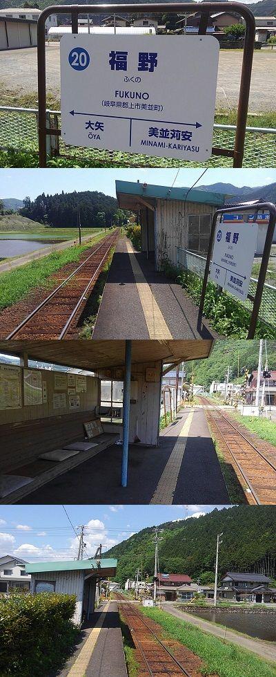 長良川鉄道a40