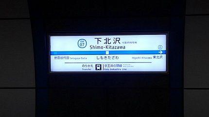 小田急小田原線10