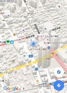 都営新宿線05
