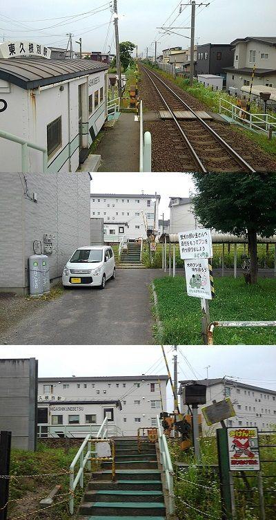 いさりび鉄道a23