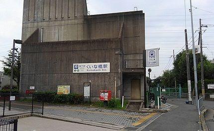 京都市営地下鉄烏丸線09