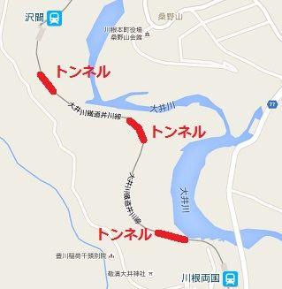 大井川鐵道井川線09