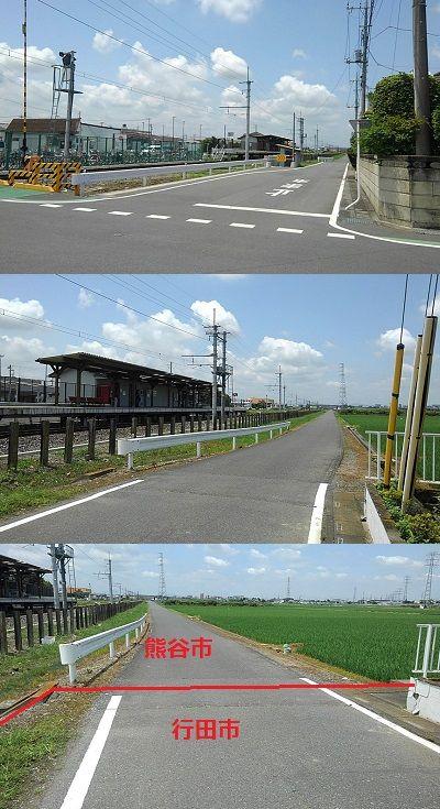 秩父鉄道e99