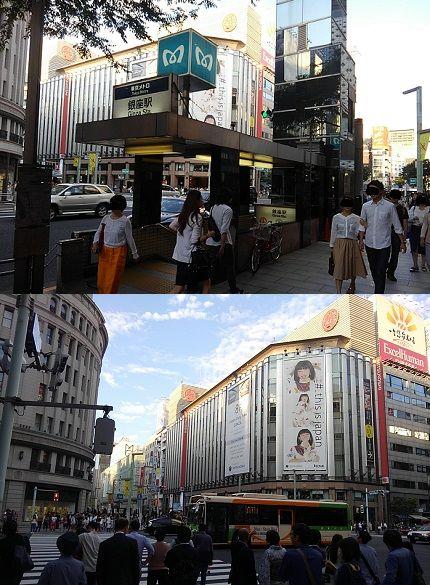 東京メトロ銀座線33