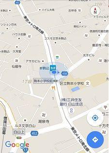 東京メトロ南北線10