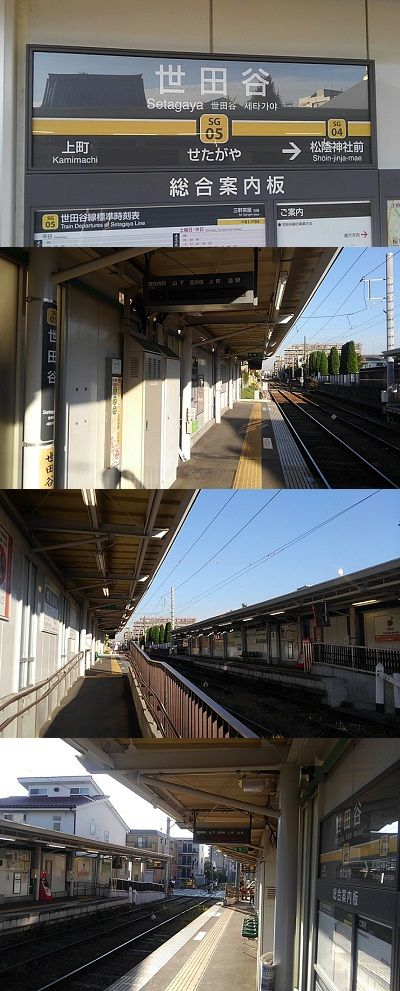 東急世田谷線18