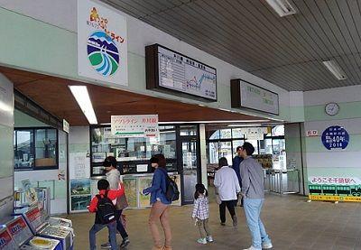 大井川鐵道大井川本線48