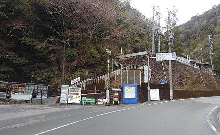 大井川鐵道井川線a44