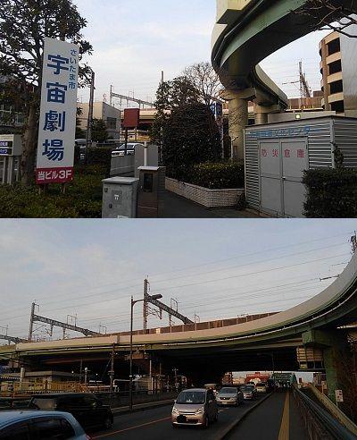 埼玉新都市交通伊奈線19