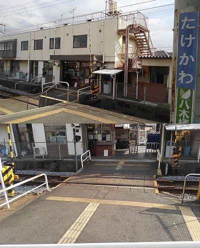 秩父鉄道89