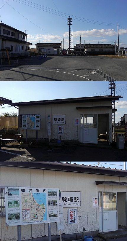 ひたちなか海浜鉄道41