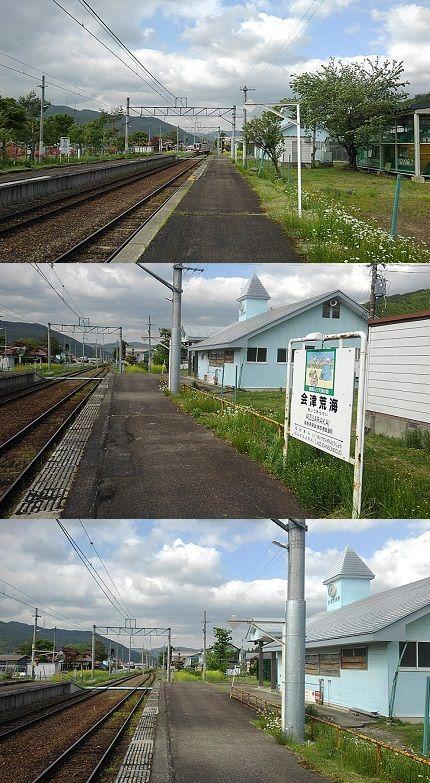 会津鉄道会津線59
