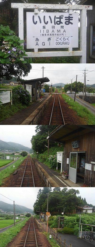 明知鉄道17