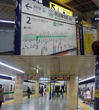 東京メトロ千代田線09
