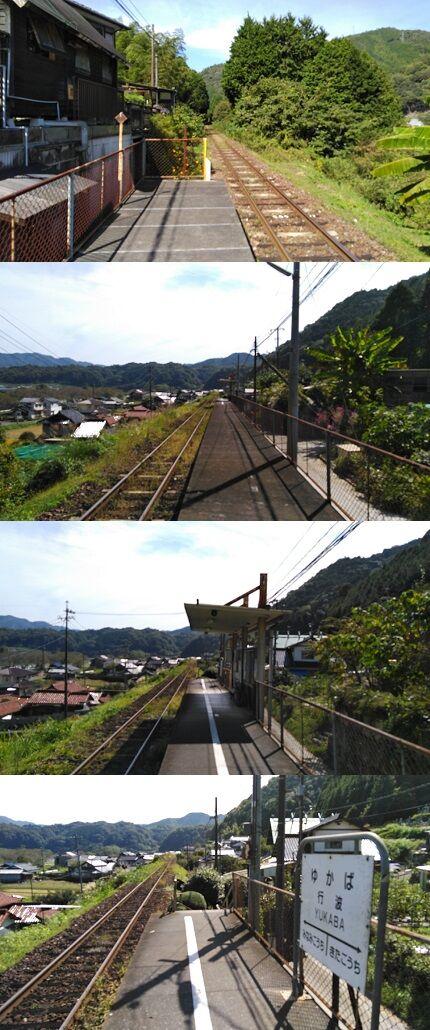 錦川鉄道a35