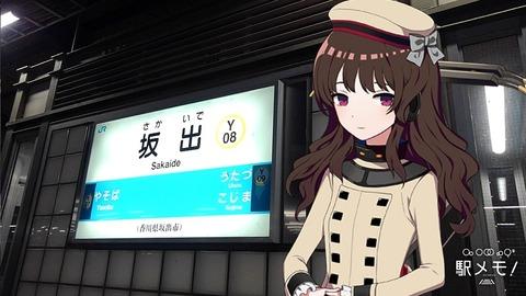 43_アサ_駅01