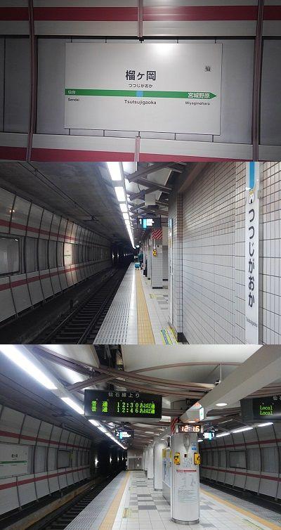 仙石線34