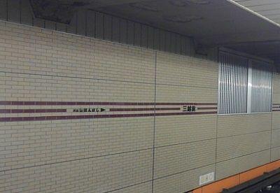 東京メトロ銀座線64